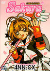 Card Captor Sakura DVD 9