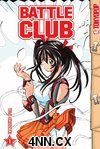Battle Club GN 1