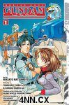 Gundam: Lost War Chronicles GN 1