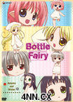 Bottle Fairy DVD 2