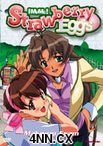Strawberry Eggs DVD 1