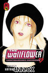 The Wallflower GN 9