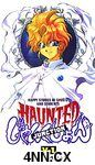 Haunted Junction VHS 1