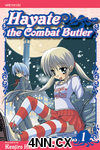 Hayate the Combat Butler GN 1