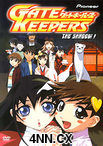 Gate Keepers DVD 7