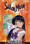 Sailor Moon Super S DVD 2