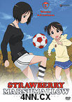 Strawberry Marshmallow DVD 3