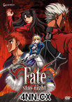 Fate/stay night DVD 1