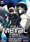 Full Metal Panic! The Second Raid DVD 1
