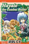 Hayate the Combat Butler GN 2