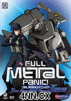 Full Metal Panic! The Second Raid DVD 2