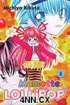 Mamotte! Lollipop GN 1