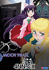Moon Phase DVD 2