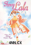 Fancy Lala DVD 3