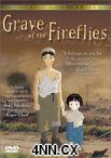 Grave of the Fireflies Special Edition