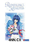 Rumbling Hearts DVD 2