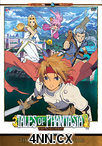 Tales of Phantasia DVD 1