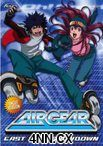 Air Gear DVD 1