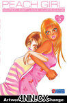 Peach Girl DVD 2