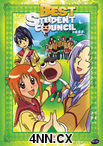 Best Student Council DVD 2