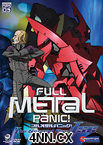 Full Metal Panic! The Second Raid DVD 3
