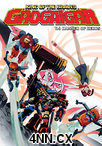 GaoGaiGar: King of Braves DVD 4