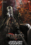 Hellsing Ultimate DVD 2