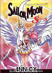 Sailor Moon Super S DVD 4