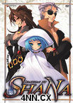 Shakugan no Shana DVD 6