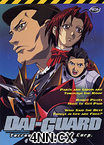 Dai-Guard DVD 2