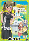 Best Student Council DVD 3