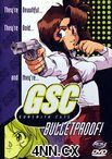 Gunsmith Cats: Bulletproof! DVD