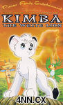 The New Adventures of Kimba VHS 1