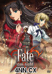 Fate/stay night DVD 4