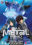 Full Metal Panic! The Second Raid DVD 4