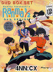 Ranma ½ OAV Box Set DVD
