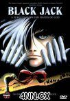 Black Jack: The Movie DVD