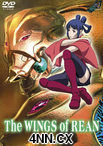 Wings of Rean Sub.DVD 2