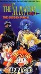 Slayers Next VHS 1 - The Sudden Switch