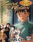 Spirit of Wonder DVD