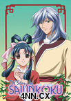 The Story of Saiunkoku DVD 2
