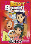 Best Student Council DVD 5