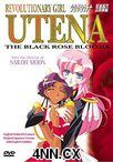 Revolutionary Girl Utena DVD 3
