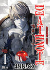 Death Note DVD 1