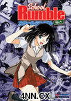 School Rumble DVD 4