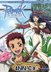 Ragnarok The Animation DVD 1