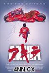 Akira Screening and Re-Release