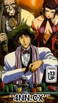 Cowboy Bebop VHS 1 - Astroid Blues