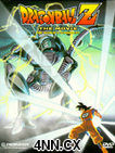 Dragon Ball Z Movie 2
