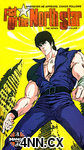 Fist of the North Star TV VHS 1